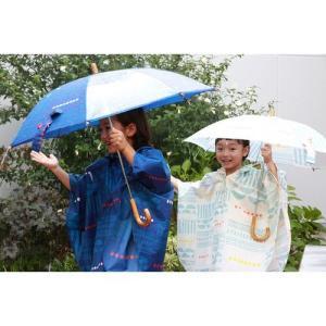 キッズ長傘 【392 plus m】 sand 55cm 雨傘 n-marche
