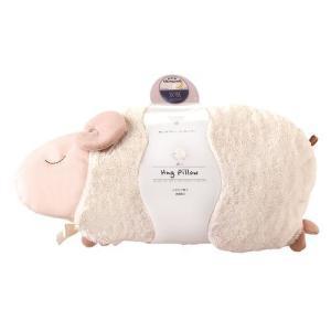 抱き枕 安眠おやすみ羊 n-marche