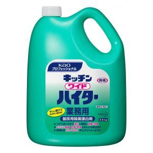 Kao キッチンワイドハイター 3.5kg×4本入 1箱|n-mark