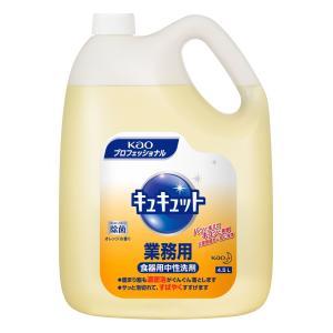 Kao キュキュット 業務用 オレンジの香り 4.5L×4本入 1箱|n-mark