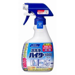 Kao 業務用 泡洗浄ハイター1000 400ml 1本|n-mark
