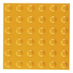 山崎産業 システムスノコ 警告用駒 黄色 20枚入 1箱|n-mark