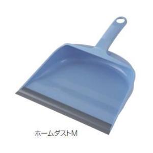 山崎産業 ホームダストM 20個入 1箱|n-mark