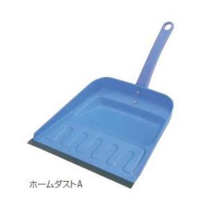 山崎産業 ホームダストA 20個入 1個|n-mark