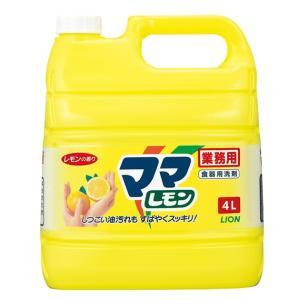 ライオンハイジーン 業務用ママレモン 4L×3本入 1箱|n-mark