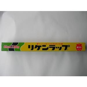リケンラップ 45cm×50m 30本入 1箱 n-mark