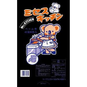 積水 ミセスキッチン 黒 K-45KU 10枚×60袋入 1箱 |n-mark