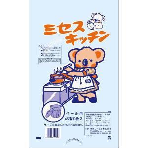 積水 ミセスキッチン 透明 K-45NU 10枚×60袋入 1箱 |n-mark