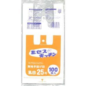 積水フィルム ミセスキッチン 無地手提げ袋 乳白25号 SS 100枚×30袋入 1箱|n-mark