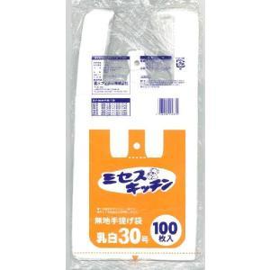 積水フィルム ミセスキッチン 無地手提げ袋 乳白30号 S 100枚×20袋入 1箱 n-mark