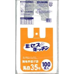 積水フィルム ミセスキッチン 無地手提げ袋 乳白35号 M 100枚×15袋入 1箱 n-mark