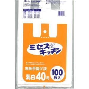 積水フィルム ミセスキッチン 無地手提げ袋 乳白40号 L 100枚×10袋入 1箱|n-mark