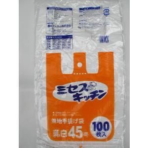 積水フィルム ミセスキッチン 無地手提げ袋 乳白45号 LL 100枚×10袋入 1箱|n-mark