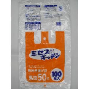 積水フィルム ミセスキッチン 無地手提げ袋 乳白50号 3L 100枚×10袋入 1箱 n-mark