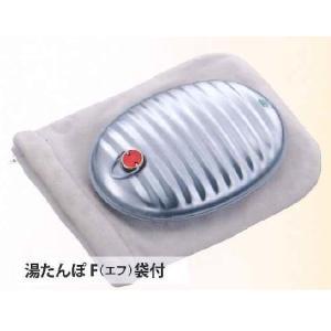 マルカ 湯たんぽF(エフ) 2.5L 袋付 1個 n-mark