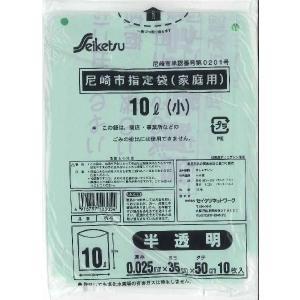尼崎市指定袋(家庭用) 10L(小) 10枚×100袋入 1箱 (緑色半透明)|n-mark