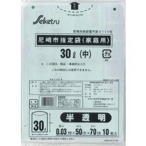 尼崎市指定袋(家庭用) 30L(中) 10枚×60袋入 1箱 (緑色半透明)|n-mark