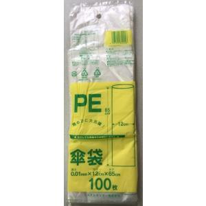 システムポリマー PE-5 傘袋 半透明 0....の関連商品4