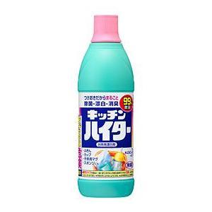 花王 キッチンハイター 小 600ml×20本入 1箱