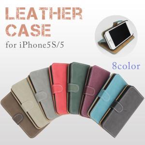 メール便1送料無料/代引き不可 8カラー手帳型レザーiphone5/5s iPhone6|n-martmens