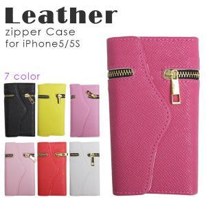 メール便1送料無料/代引き不可 ジッパーデザインレザーiphoneケース  iPhoneカバー キーケース iphone5/5S ピンク|n-martmens