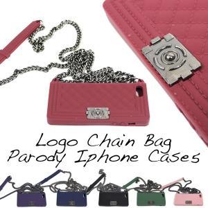 メール便1送料無料/代引き不可ブランドパロディiPhone5/5sケース  iPhoneカバー チェーン バッグ シリコン|n-martmens
