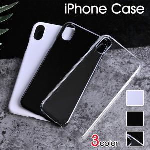 3カラーiphone8ケース スマホケース iphone8 メール1便限定送料無料/代引き不可|n-martmens