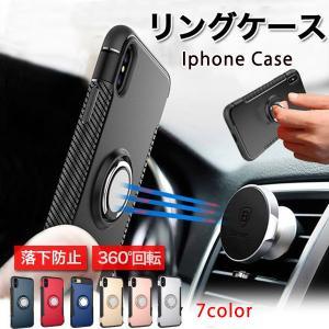 磁石式車載用スタンドケース リング付き iPhone 8 8Plus 7 メール便のみ送料無料1  ...