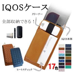 IQOS本体,ヒートスティック,クリーナーを収納できます。 便利なキーフックが付いて、お持ち運びにも...