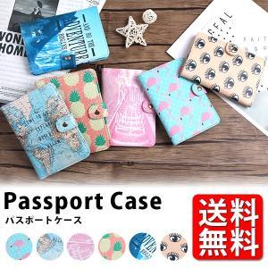 収納力抜群なパスポートケースが登場!  サイズ: 約21.5cm×15cm  キーワード: パスポー...