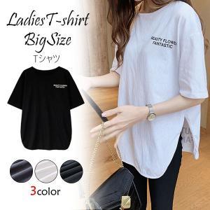 Tシャツ レディース ビッグシルエット 半袖 カットソー オーバーサイズ ゆったり トップス 春 夏 30代 40代 メール便のみ送料無料1の画像