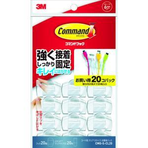 スリーエム 3M コマンドTM フック コード用 クリア Sサイズお買得パック CMG-S-CL20...