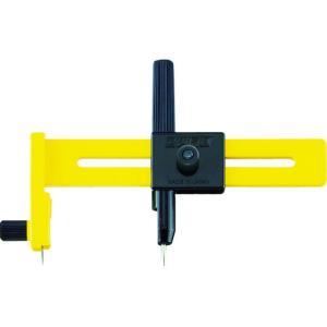 【特長】 ■コンパスを使う要領で紙・ビニール・フィルムなどを円形にカットできます。 ■直径15cmま...