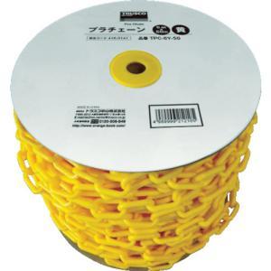 TRUSCO プラチェーン 8MMX50M 黄...の関連商品9