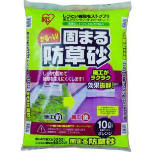 IRIS 固まる防草砂 10L オレンジ 10...の関連商品9