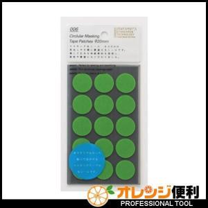 【特長】 ■薄くて丈夫な和紙素材を使用した貼ってはがせるシールです。 ■発色や質感にもこだわりました...