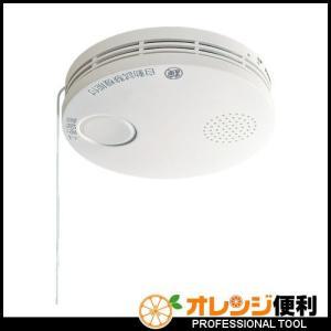 Panasonic 煙当番薄型電池式・移報接点...の関連商品3