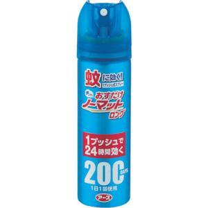 【特長】 ■持ち運べて、いつでもどこでも使えるスプレータイプの蚊とりです。 ■1回プッシュするだけで...
