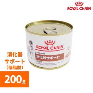 ロイヤルカナン 消化器サポート(低脂肪)ウェ...の関連商品10