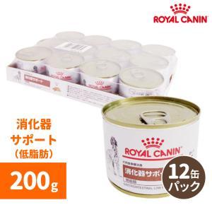 ロイヤルカナン 消化器サポート(低脂肪)ウェット...の商品画像