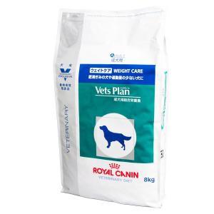 ベッツプラン ウエイトケア 8kg-犬用療法食-