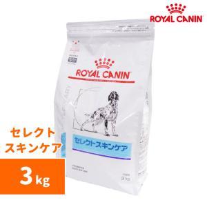 ベッツプラン セレクトスキンケア 3kg-犬用療法食-