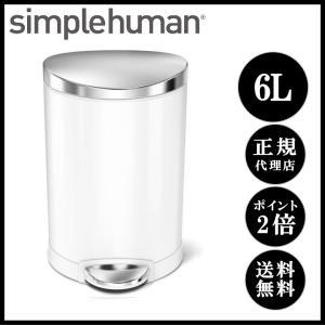 simplehuman(シンプルヒューマン)はアメリカでトップクラスのシェアを誇るハウスウエアメーカ...