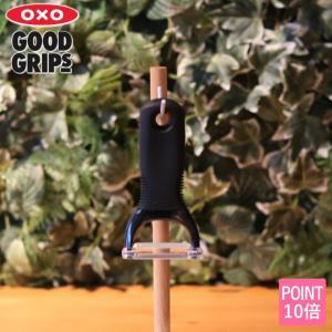 OXO(オクソー)千切りピーラー|n-raffine