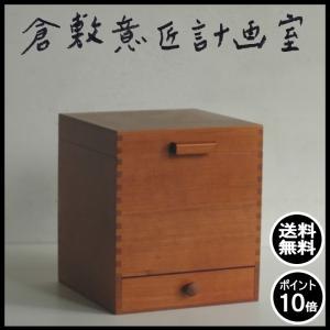 ( 化粧ボックス ) 倉敷意匠 計画室 化粧 コスメ メイクボックス 救急箱 ボックス 収納 シンプル 国産 木製 インテリア おしゃれ|n-raffine
