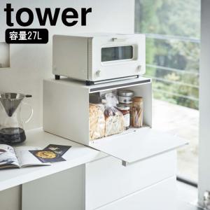 ( ブレッドケース タワー ホワイト) tower 収納 パンケース 食パン ボックス インテリア シンプル おしゃれ モノトーン 北欧 4352 4353|n-raffine