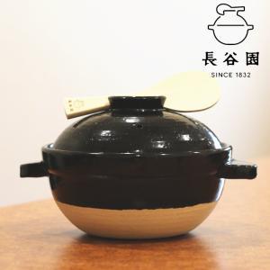 セール( かまどさん 二合 炊き ) 長谷園 伊賀焼 正規品 お米 ご飯 土鍋( 母の日 入学 お返し )|n-raffine