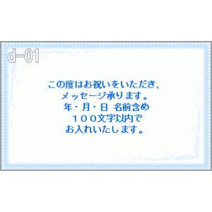 メッセージカード / シール (シンプル)|n-raffine