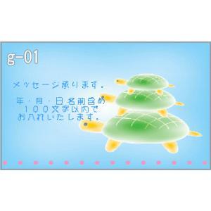 メッセージカード / シール (出産)|n-raffine
