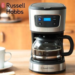 ( ベーシック ドリップ ) ラッセル ホブス Russell Hobbs 正規品 コーヒーメーカー 保温 コーヒードリッパー 珈琲 家電 インテリア 上品 キッチン シルバー|n-raffine
